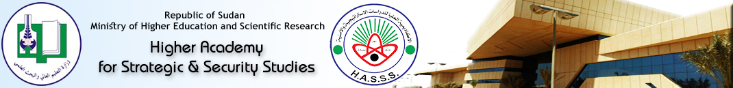 Higher Academy for Strategic & Security Studies